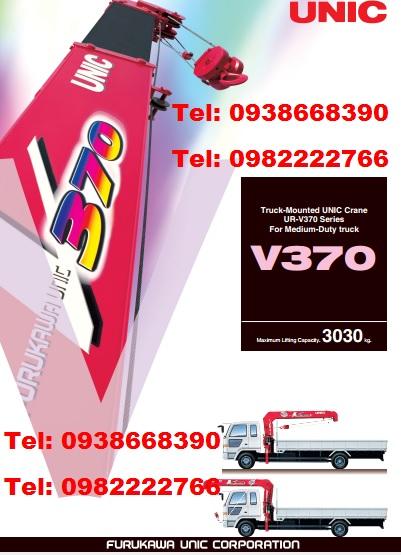 Cần cẩu Unic V370